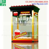 Newest styles gas popcorn machine