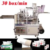 PLC Control 30 Box Per Minute Fully Automatic High Speed Facial Tissue Box Packing Machine