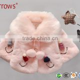 China Qualified Good Kids Children Baby Winter Coat Jacket With Embroidered Smile Face and Pompom Ball