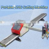 Mini portable plasma and flame cutting machine for stainless steel, carbon steel and aluminum alloy
