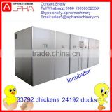 Commercial egg incubator for sale egg incubator hatchery price