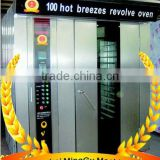 Stainless steel Commercial Bakery Appliances Steel Rotary Oven