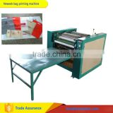 NEWEEK piece by piece single color offset nylon knitting jute bag printing machine for sale