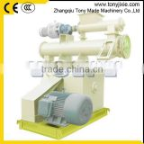 Formulation available ring die feed pellet mill animal poultry feed pellet mill price