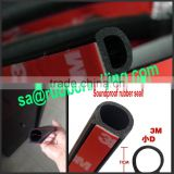 manufacture D type small 3M rubber seal