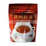 Japanese red tea produced in Shizuoka Japan for wholesalers black tea shop