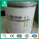 Supply PTFE Molding Powder DF-17  for making film, thin wall, seal, gasket, club, panel, tube, axletree, seal ring.