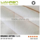 High quality organic cotton plain 30S*30S 68*68 fabric used for men's shirt, clothes