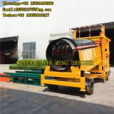 300T/h Heavy Duty Gold Wash Plants Gold Mining Machinery