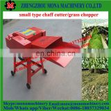 Cattle fodder cutter /Cattle feed grinder /Grass chaff cutter for sale