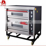 Commercial electric oven chain cake shop dining hall oven food machinery equipment manufacturer direct selling