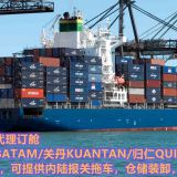 Wuxi to Jambi Port Indonesia sea freight service