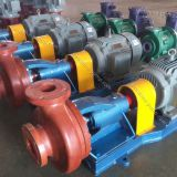 S,FS,SL,SZ fiberglass chemical centrifugal transfer pump self priming pump