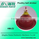 Automatic bell drinker for chicken