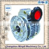 Mini MB Series Worm Planetary Stepless Transmission Gear box Parts reductor with electric motor for paper shredder