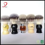 synthetic hair customized handle shaving brushes,private label resin and metal shaving brushes