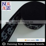 customize words black background jacquard elastic webbing tape                                                                                                         Supplier's Choice