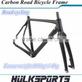 Cyclocross carbon bicycle frame disc brake Carbon road Bike Frame including the front fork