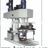 High Viscosity Dispersing machine high-speed dispersing machines powder dispersion machine