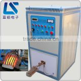 HF induction heater for brazing steel/aluminum/iron tube