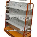 Metal Shelf for householder appliances