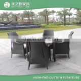 European standard ratan garden furniture black square rattan garden line patio furniture for coffe shop
