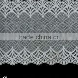 New Arrival Lace Design , Wide Lace , Elestic Lace