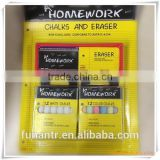 chalk Blackboard Eraser suit (OI31002)