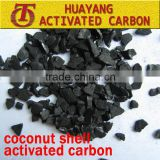 active carbon manufacturer /activated carbon column deodorant/ coconut shell activated carbon