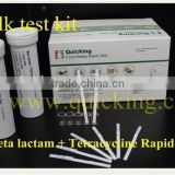 milk test antibiotic residues test kit Tetracycline test kit colloidal gold rapid test one touch test strip