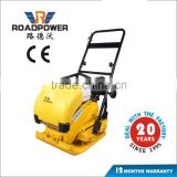 Roadpower ductile cast iron walk behind Loncin 1 year quality warranty Plate Rammer Compactor