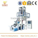 Biodegradable Poly Film Making Machine Extruder