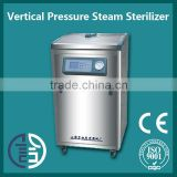 LDZM Series used autoclaves sterilizers spice steam sterilization dry heat sterilizer