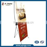 2015 recyclable aluminum banner sign X banner