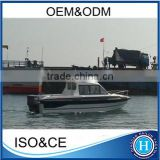 Top Quality 8.8m FISHING BOAT YACHT WITH CABIN