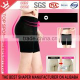 [Fit] Sexy Women's Tummy Slimming Shaping Hip Lifting Underwear Leggings Pantyhose K142