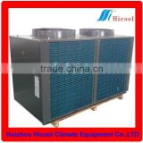 Modular Air Cooled Chiller ( water chiller /water heat pump 108kw)                                                                         Quality Choice