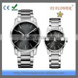 FS FLOWER - Valentine's day Best Gifts Couple Wristwatches,Classic Style Watches