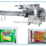 High Quality Automatic Biscuit Flow Packing/ Wrapping Machine/Horizontal Flow Packaging Machine