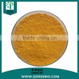 Veterinary Antibiotic Drugs GMP OXYTETRACYCLINE HCL,API cas 2058-46-0 OXYTETRACYCLINE HCL powder