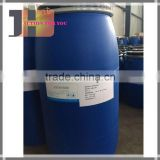 Tanning chemical - sodium sulfide 60% min,Fe 30ppm