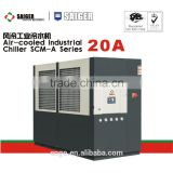 20p Water Cooled Chiller for plastic mold use/water cooling chiller/industrial chiller/big air chiller