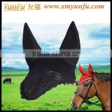 Cotton Diamante Horse Eyes Fly Mask