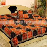 2013 new design silk bed sheet,Vine bamboo cotton bed sheet,Cotton 300 Thread,Satin 6pc bed sheet
