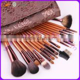 Professional Cosmetic Brush Set 18pcs with Flower Pattern Pouch
