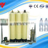 mechanical water softener, water softener control valve