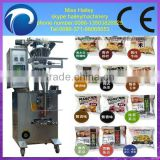 hot sale automatic snacks food/coffee pod packaging machine 0086-13503826925