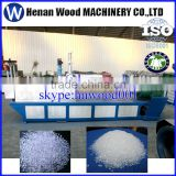 Waste plastic recycling machine Environmental equipment plastic bag cutting machine