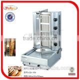 New Design Stainless Steel Gas Doner Kebab Grill(GB-950)(4 burners)