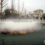 Artificial fog fountain